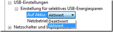 Windows_Vista-143