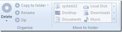 Windows_8_Explorer_Ribbon_6